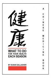 What to Do for Your Health Each Season Book Cover image